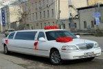 Lincoln Town Car 10 мест