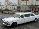 Лимузин ГАЗ-21 Волга
