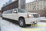 Cadillac Escalade 18 мест